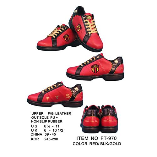 北京韩国防臭运动鞋